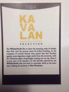 Kavalan backlabel